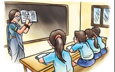 बिद्यालयका स्रोत ब्यक्ति माध्यमिक शिक्षकमा समायोजनको तयारी