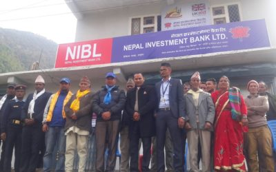 नेपाल इन्भेष्टमेण्ट बैंक दार्चुलाको दुहुमा