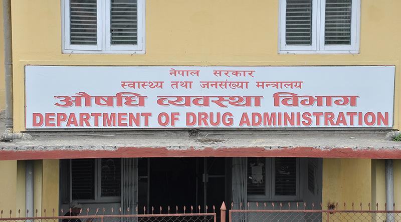 औषधी व्यवस्था विभागका महानिर्देशकलाई नयाँ औषधी खोजी