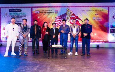 चैत २ गते 'ग्लोबल नेपाली फिल्म अवार्ड'को समापन