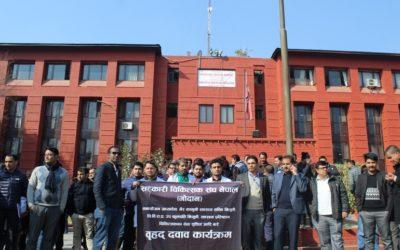 सरकारी डाक्टरले आन्दोलन नछोड्दा निजी अस्पताल मालामाल